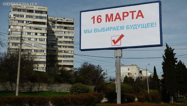 Власть Крыма будут назначать, как в республиках Северного Кавказа