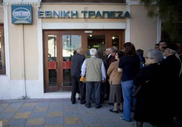 В Греции банки не открылись, а инвесторы пытаются сбежать