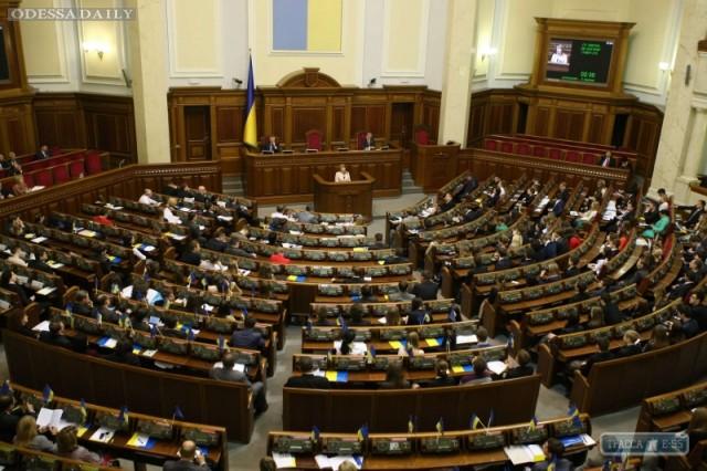 Верховная Рада переименовала село в Одесской области