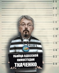 Александр Денисюк: Открытое обращение к Президенту Зеленскому