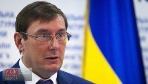 Аврамова и Иванющенко будут судить за захват «7 километра», — Луценко