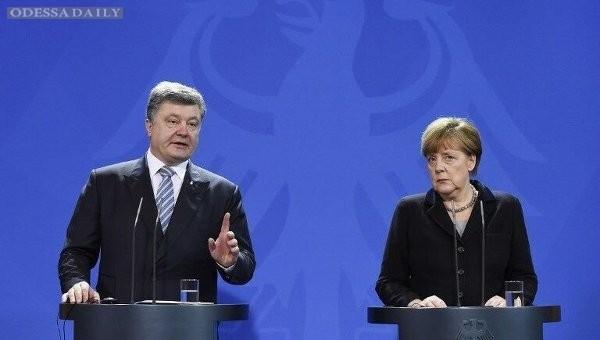 Порошенко посетит Берлин и проведет переговоры с Меркель