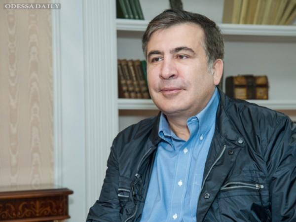 Кабмин предложил назначить Саакашвили одесским губернатором
