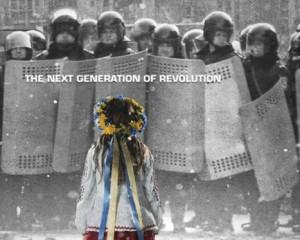 Украинский фильм Зима в огне номинировали на Оскар