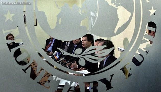 МВФ огласил требования к Украине