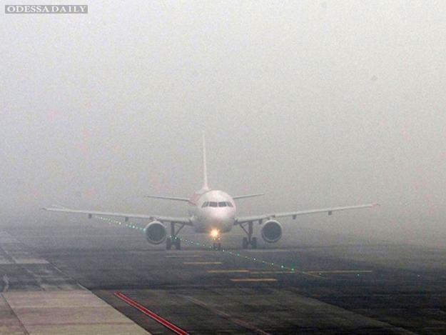 Туман в Одессе: аэропорт не может принимать рейсы