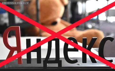 В России отреагировали на новые санкции Украины