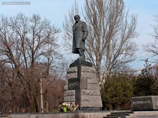 Евромайдан-Одесса: запланированные акции на выходные дни