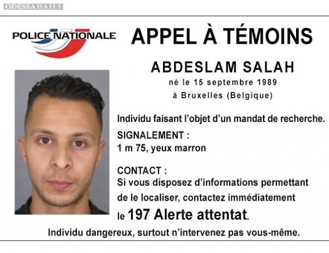 Французская полиция арестовала 23 человека в связи с терактами в Париже