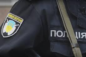 Одесская полиция охраны набирает сотрудников