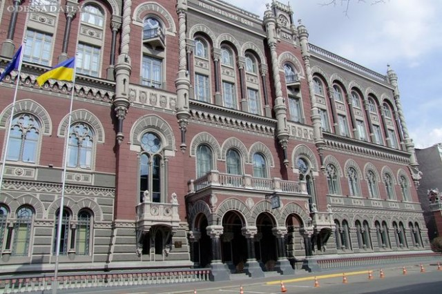 У Гонтаревой назревают масштабные коррупционные скандалы