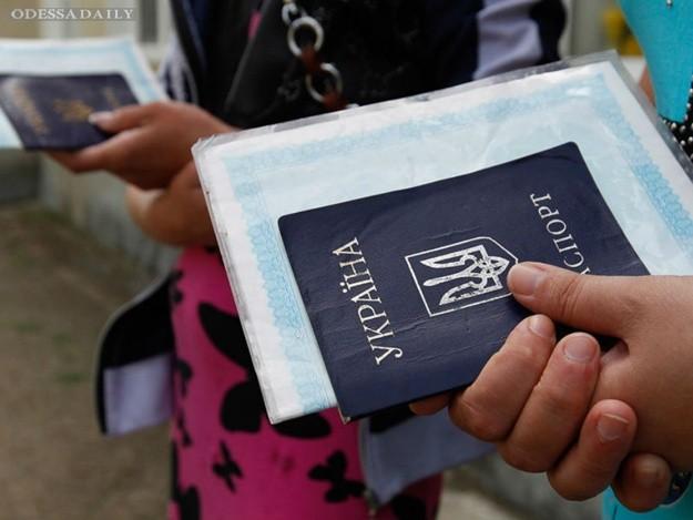 Порошенко упростил процедуру принятия на учет переселенцев