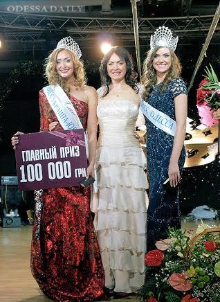 Состоялся финал конкурса «МИСС УКРАИНА-ЮГ 2014»