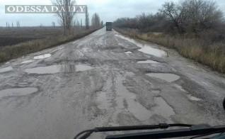 Средств на капремонт украинских дорог в 2017 году нет - Укравтодор