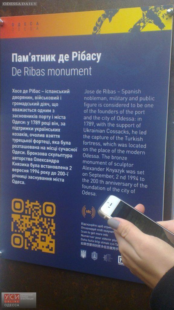 В Одессе установили первую стелу, позволяющую собирать и анализировать данные о туристах