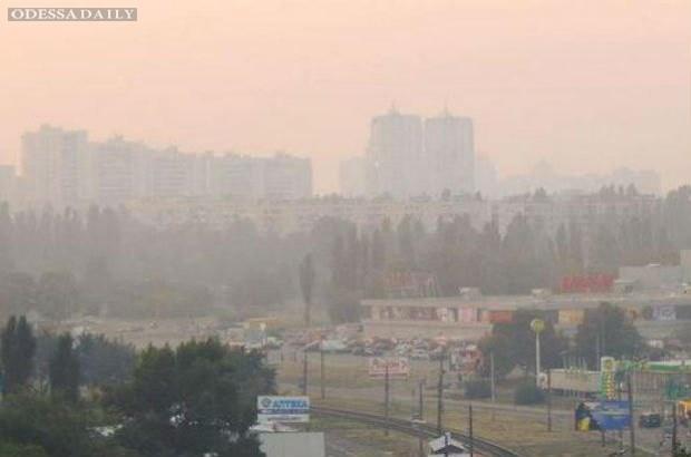 Города в Украине затянуло едким дымом от пожаров