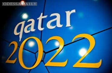 ФИФА решила провести Чемпионат мира 2022 года зимой