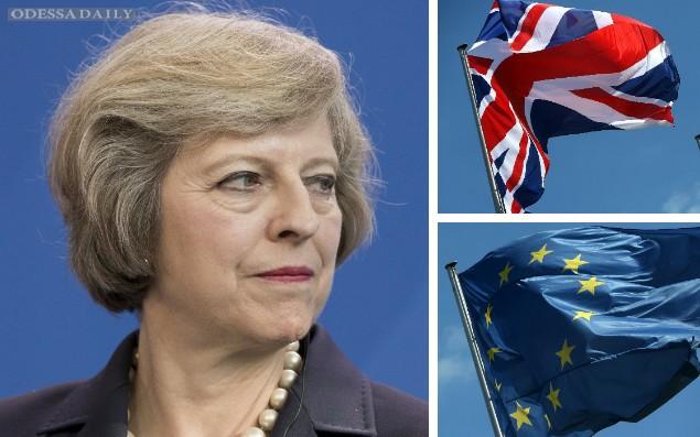 Британское правительство хочет запустить Brexit 9 марта