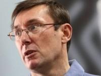 Луценко увидел признаки преступной халатности в решениях руководства операцией в Княжичах