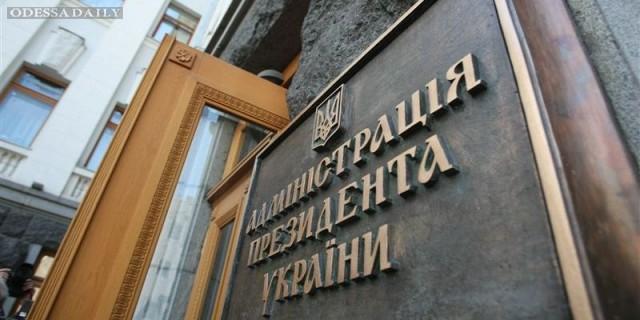 Конституционное проклятие Украины