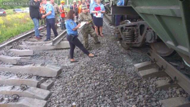 Из-за взрыва под Одессой сошел с путей поезд. Остановлено Киевское направление