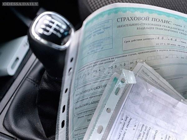 В России подписан закон о натуральной компенсации по ОСАГО