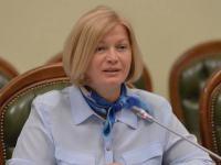 Украинский вопрос для США важный, но далеко не первоочередный - Ирина Геращенко
