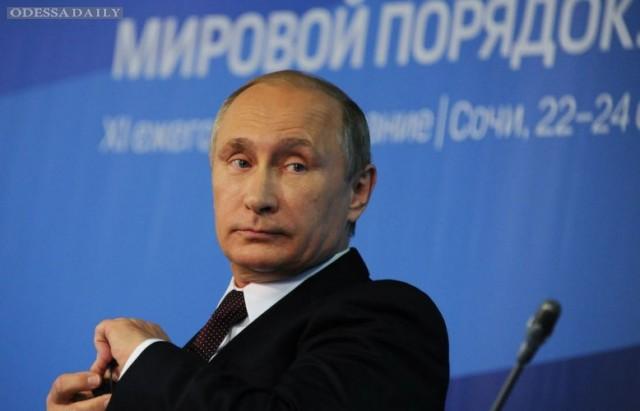 Bild составил ТОП-7 лидеров, которые негативно повлияли на мировую политику