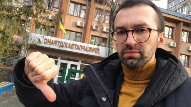 Сергій Лещенко: Третья серия расследования Бигуса