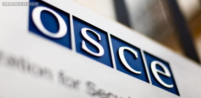 МИД Украины указал на невнимательность в докладе ОБСЕ по Донбассу