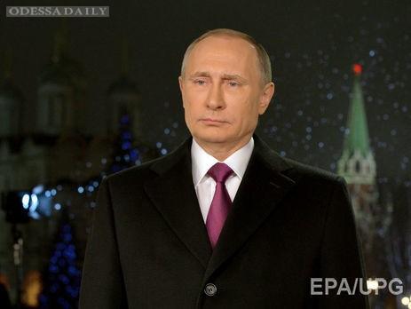 Европейские депутаты составили список Савченко, который возглавил Путин