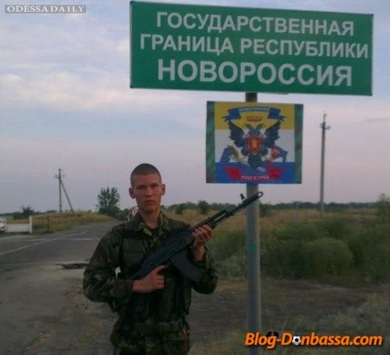 Российский куратор: в ДНР идет ползучая демилитаризация, боевиков настраивают на окончание войны