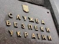 СБУ выступает против прямых переговоров Савченко с ДНР/ЛНР