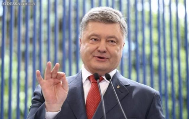Кабмин повысил оклад Порошенко и Гройсмана