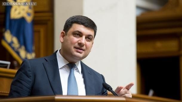 Гройсман назвал возможную дату повышения пенсий в Украине