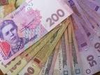 Плательщиками Одесщины уплачено свыше 4 миллиардов гривен единого взноса
