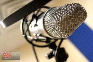 Одесские журналисты выступили против законопроекта об ограничении русскоязычных передач в эфире