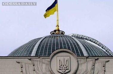 В Украине создается аналог ФБР
