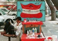 Стоматологи из трущоб