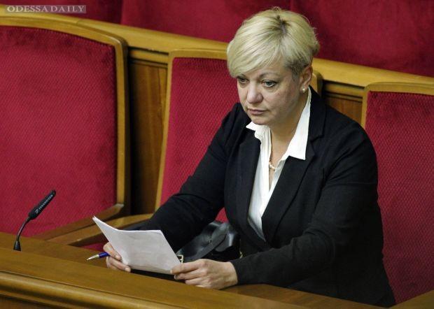 Украина может остаться без поддержки международных доноров, - НБУ