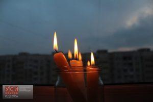 В Одессе 83 дома остались без света