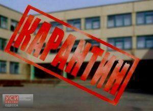 Одесские школьники могут получить продленные каникулы из-за ОРВИ и гриппа