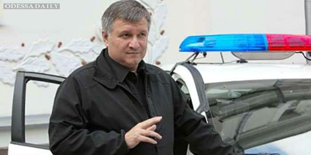 Аваков уничтожает МВД - депутат