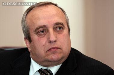 В Госдуме РФ прокомментировали отказ Гайдар от российского гражданства