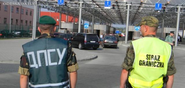 Безвизом уже воспользовались более 3 тыс. украинцев