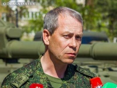 Армия ДНР слишком слаба, чтобы наступать, - признался Басурин