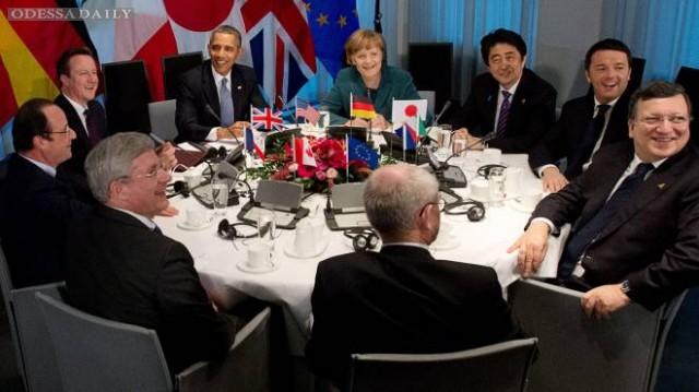 Лидеры G7 и ЕС заявили о готовности принять меры в случае нарушения минского пакета