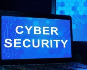 НАТО дает Украине оборудования на €1 млн для киберзащиты