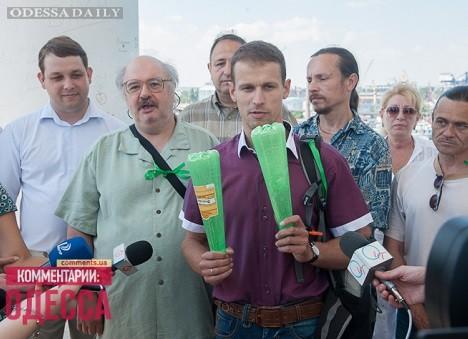 Акции протеста против Генплана в Одессе