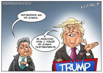 Виктор Душко: «Помидорки» власти между молотком и наковальней….